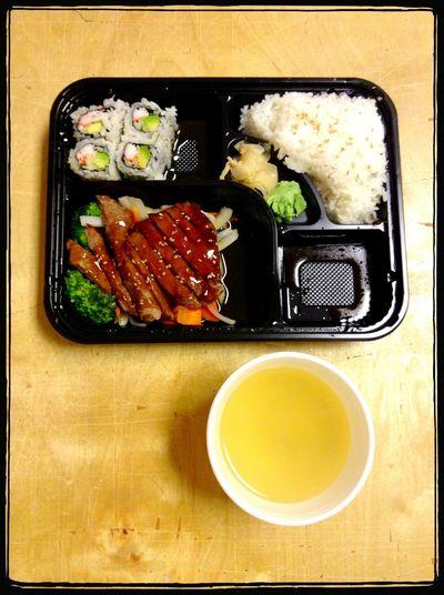 Lunch Food Beef Teriyaki Miso Soup