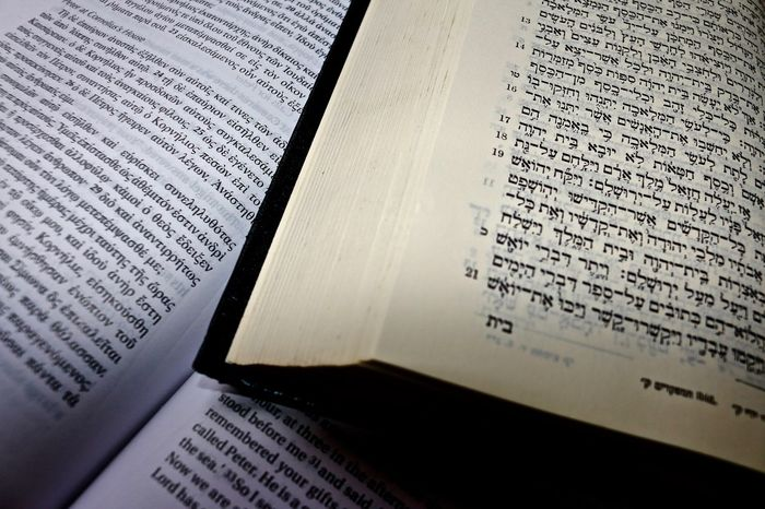 Two Bibles, hebrew, greek and english. Bib Bible Book Books Close-up Communication Document Education Greek Hebrew High Angle View Indoors  Language Page Paper Table Text Western Script White Color