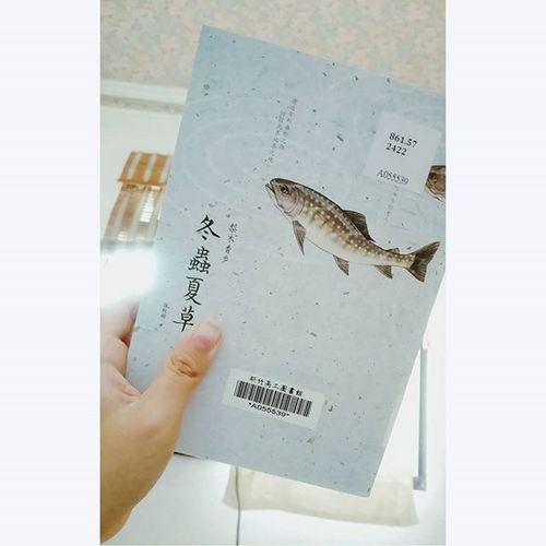 冬蟲夏草。 冬蟲夏草 Book Noval 本 書 Nice