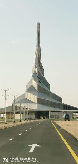 Dubai Solar