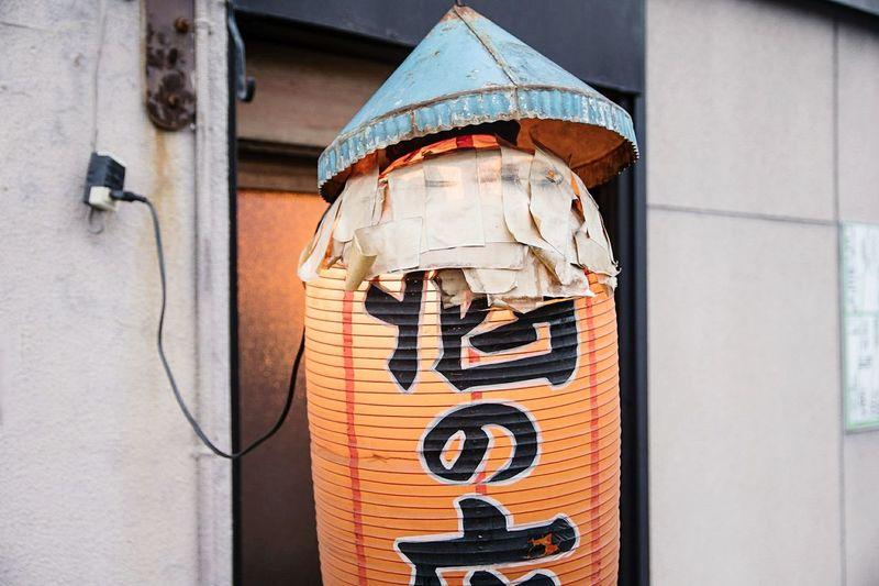 EyeEm Selects Outdoors No People Day Built Structure Building Exterior Architecture Close-up City Lantern Japanese Writing Otaru Hokkaido Japan