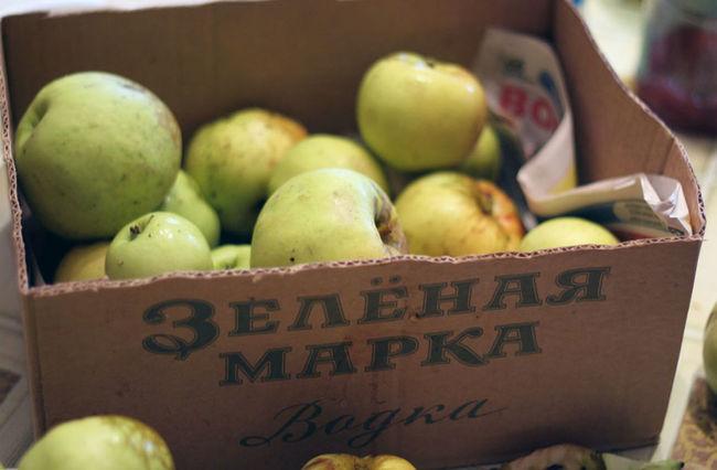 Fruit Box - Container Apple - Fruit Freshness Market Cardboard Box