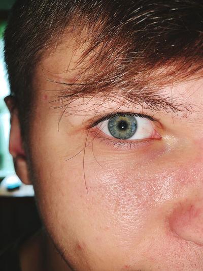 I love my eye
