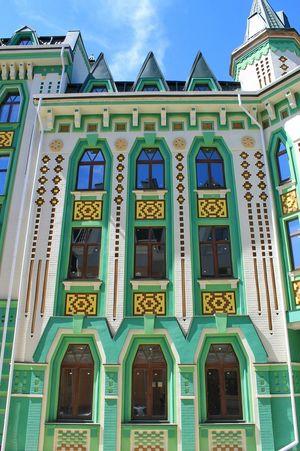 Architecture Ukraine Kyiv Canon Building City Photo Beautiful Vozdvizhenka Walking
