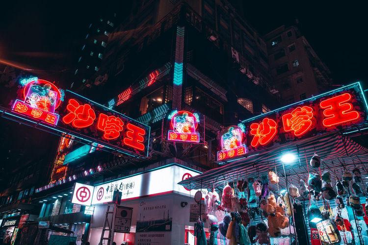 market neon