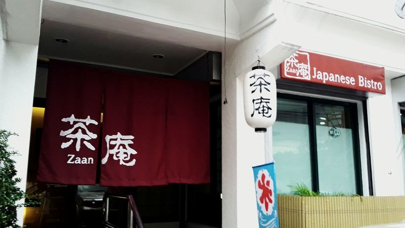 Went to Zaan Japanese Tea House yesterday to do an interview. Love the vibe and food they have! Zaan Zaan Japanese Teahouse Tea House Food Trip Eyeem Philippines Quezon City