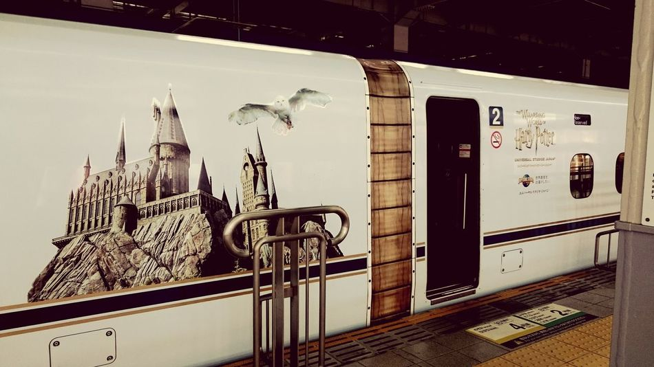 Sightseeing Japan Harrypotter Shinkansen Vehicle Fukuoka,Japan