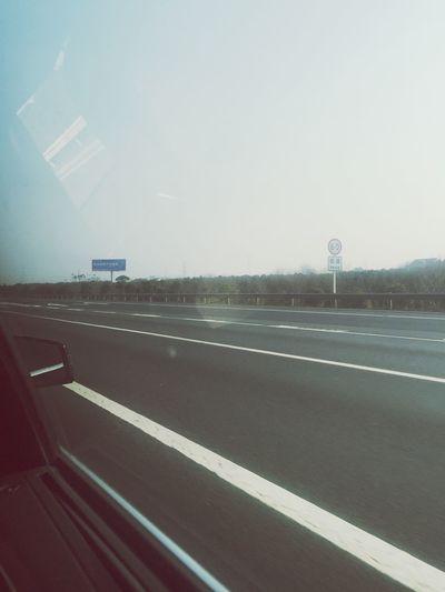 出发去上海