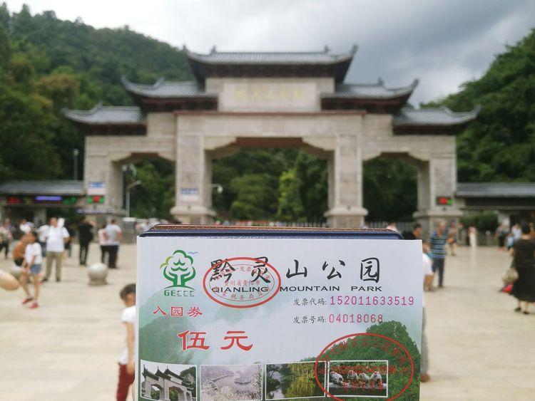Qianlingshan Park, 黔灵山公园 Day Travel Destinations Outdoors Park Parks Guiyang Guizhou