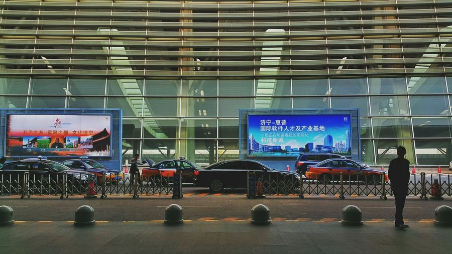 China Photos Architecture Railwaystation Public Transportation Rule Of Thirds Travel Travel Photography Streamzoofamily A Point Of Irony In The Middle Of The Weekend Streetphotography