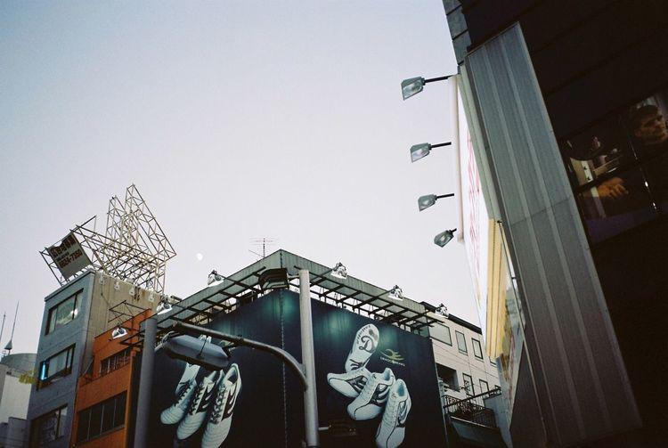 Film Photography 35mm Film Film Filmisnotdead Kodak Portra Contax T3 Japan OSAKA Streetphotography Travel Photography Urbanphotography