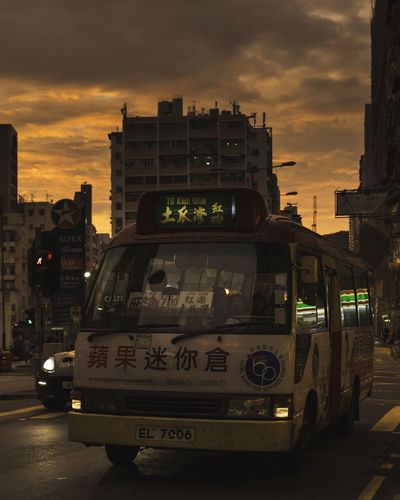 Sunset before typhoon EyeEm Best Shots EyeEm Selects EyeEm Gallery EyeEmBestPics Magic Hour Red Minibus Buses The Week on EyeEm Architecture Building Exterior Built Structure Car City Cloud - Sky Land Vehicle Magic Moments Minibuses Mode Of Transportation Motor Vehicle Nature Neon Lights Neon Sign No People Road Sky Street Sunset Tones Tones Of Colour Transportation