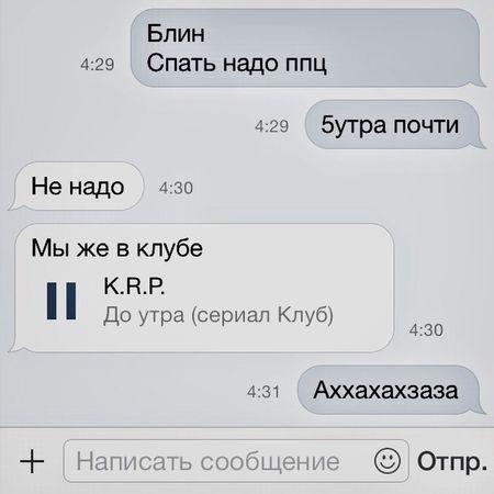 Супер ночи))??