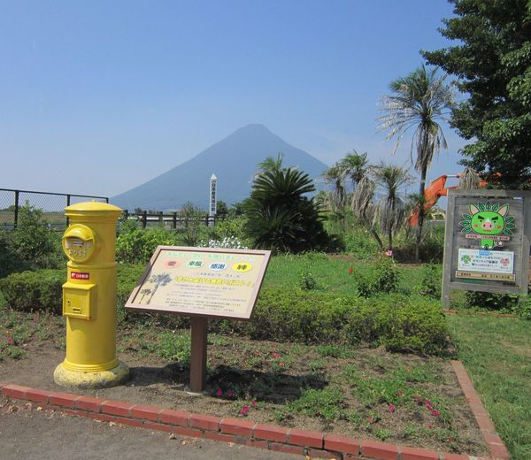 Blue Clear Sky Communication Correspondence Countryside Day Information Sign Mail Mailbox Mountain Mountain Range Outdoors Palm Tree Signboard Solitude Text Tranquil Scene Tranquility Transportation Tree 開聞岳 鹿児島
