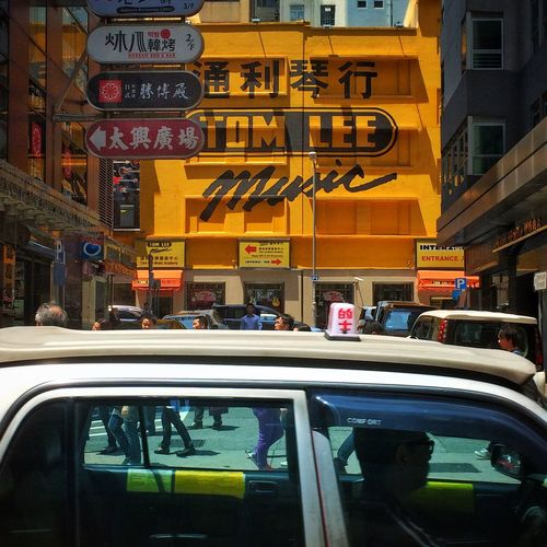 Shot On IPhone. Architecture City Car Transportation Building Exterior Street Land Vehicle Built Structure Outdoors Day No People Hongkong