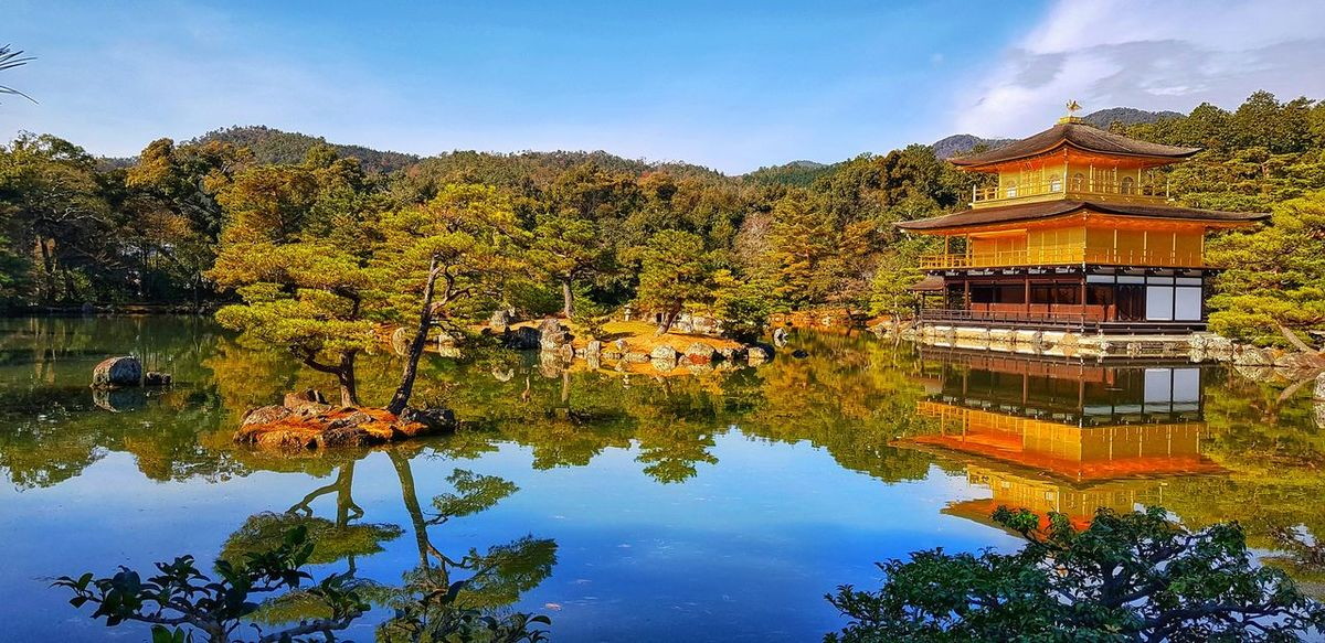 Kyoto, Japan Golden Pavilion  Reflection Water Outdoors Lake Mountain Scenics No People