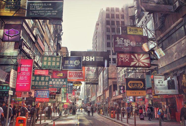 Mongkok, Hong