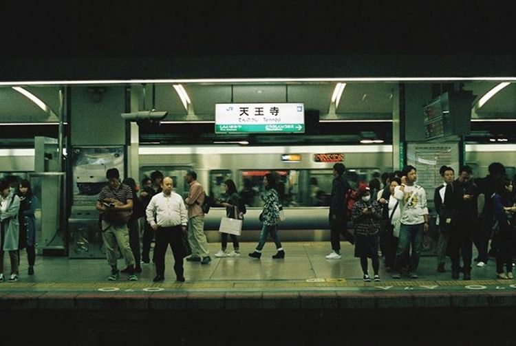 天王寺 電車 大阪 関西 日本 Tennouji OSAKA Kansai Japan Film Photography Canon F-1 Agfa Vista400