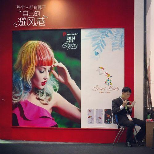 Steve Jobs Beijing Macworld 2013 Instagram