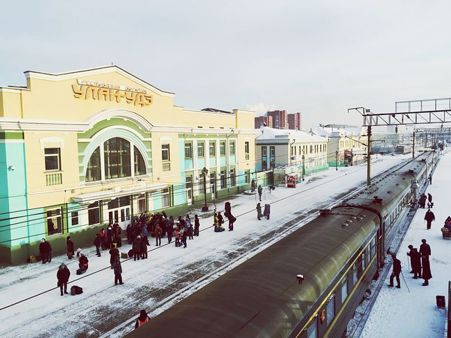 Railwaystation Traveling Arriving Departing Its Cold Outside