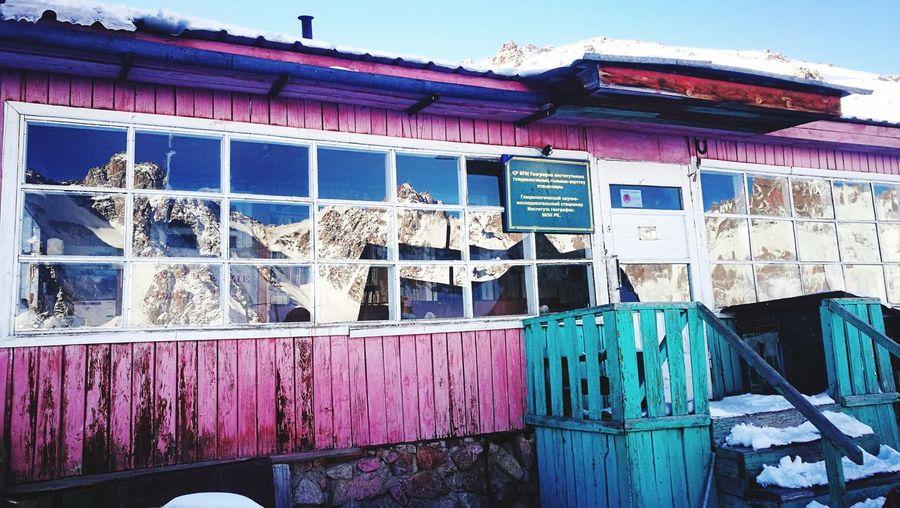 Гляциологический научно-исследовательский стационар Т 1 Kazakhstan Multi Colored Sky Architecture Building Exterior Built Structure