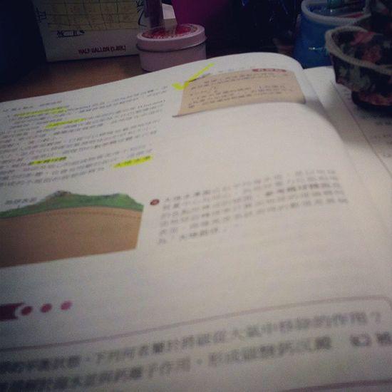 讀書 黑眼圈 熬夜 學測。
