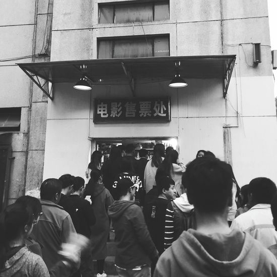 Black & White Happy Cinema Happyday People Outdoors Day Campus Life China Photos Afterschool  Student Paybox