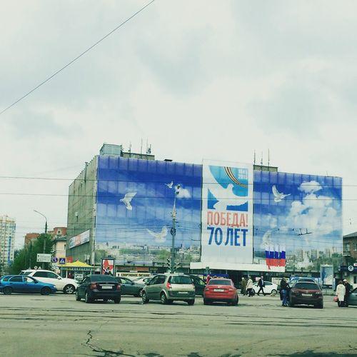 9мая Victory Day
