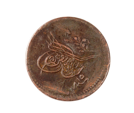 ottoman coin Ankara Antalya Turkey Arabic Style Coin Coin, Empire Istanbul Izmir Macro Money Money Money Old Coin Old Coin Collection Ottoman Coin Ottoman Empire Turkey Turkish Money Türkiye 💙💛