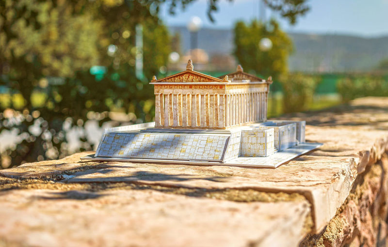 Parthenon Model On Retaining Wall