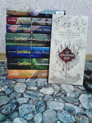 Harry Potter Harry Potter Is My Life Books Deathly Hallows Maraudersmap