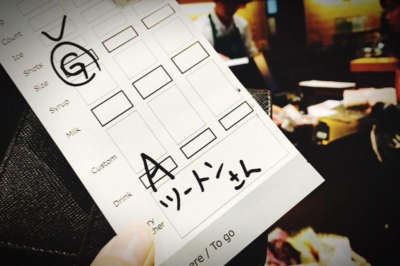 Soojeong Cristal HEP FIVE - Starbucks