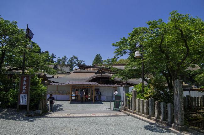 Aso Japan Kumamoto 熊本県 阿蘇
