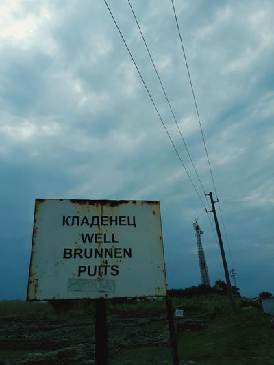 Sign Kyrillisch Cyrillic Letters Golf Club Text Road Sign Sky Cloud - Sky Landscape Close-up Warning Sign