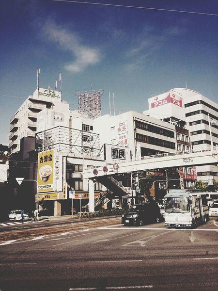 Nagasaki, Japan. Traveling Cityscape Hello World EyeEm Best Edits