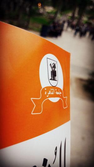 Cairo University .. ♥ Book Bye Cairo Egypt CairoUniversity Collage Last Day Of University Orange Book