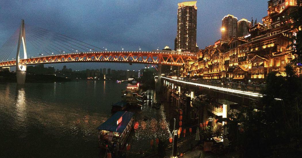 洪崖洞 Night Bridge