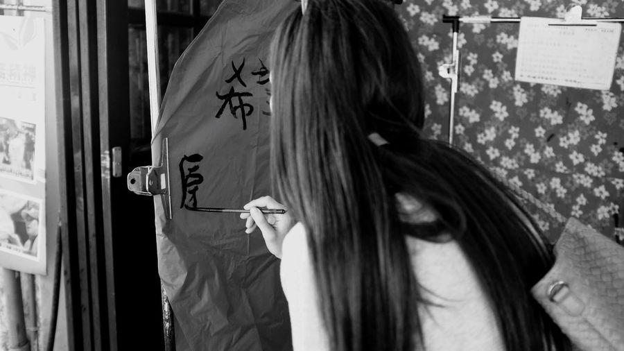 The View And The Spirit Of Taiwan 台灣景 台灣情 Taiwan EyeEm Taiwan Travel Enjoying Life Blackandwhite