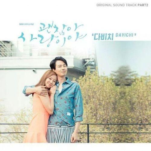 出了四集了,每集都好好看 ? 沒關係是愛情啊 괜찮아사랑이야 한국 드라마 korean drama