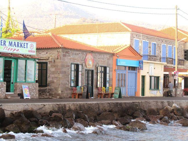 Petra Mytilini Greece Holiday Traveling