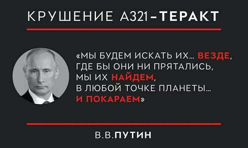Russia Novosibirsk Hello World Hi! Мой Президент Найти и покарать