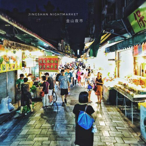 Taiwan 金山 Nightmarket 夜市 Person Lifestyles Leisure Activity Crowd Mymom Beautifulmom