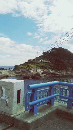 太海漁港 Futomi Fishing Port