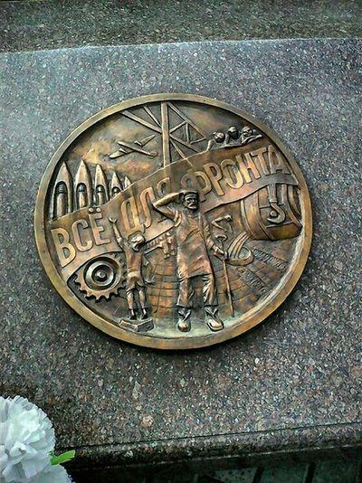 Дмитров Walking Around памятник в моем городе Памятник воинской славы Dmitrov 70 лет победы