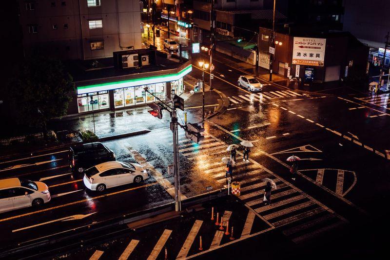 Travel OSAKA