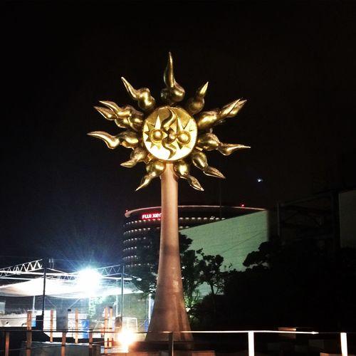 太陽の広場 岡本太郎 Taro Okamoto 太陽 太陽シリーズ