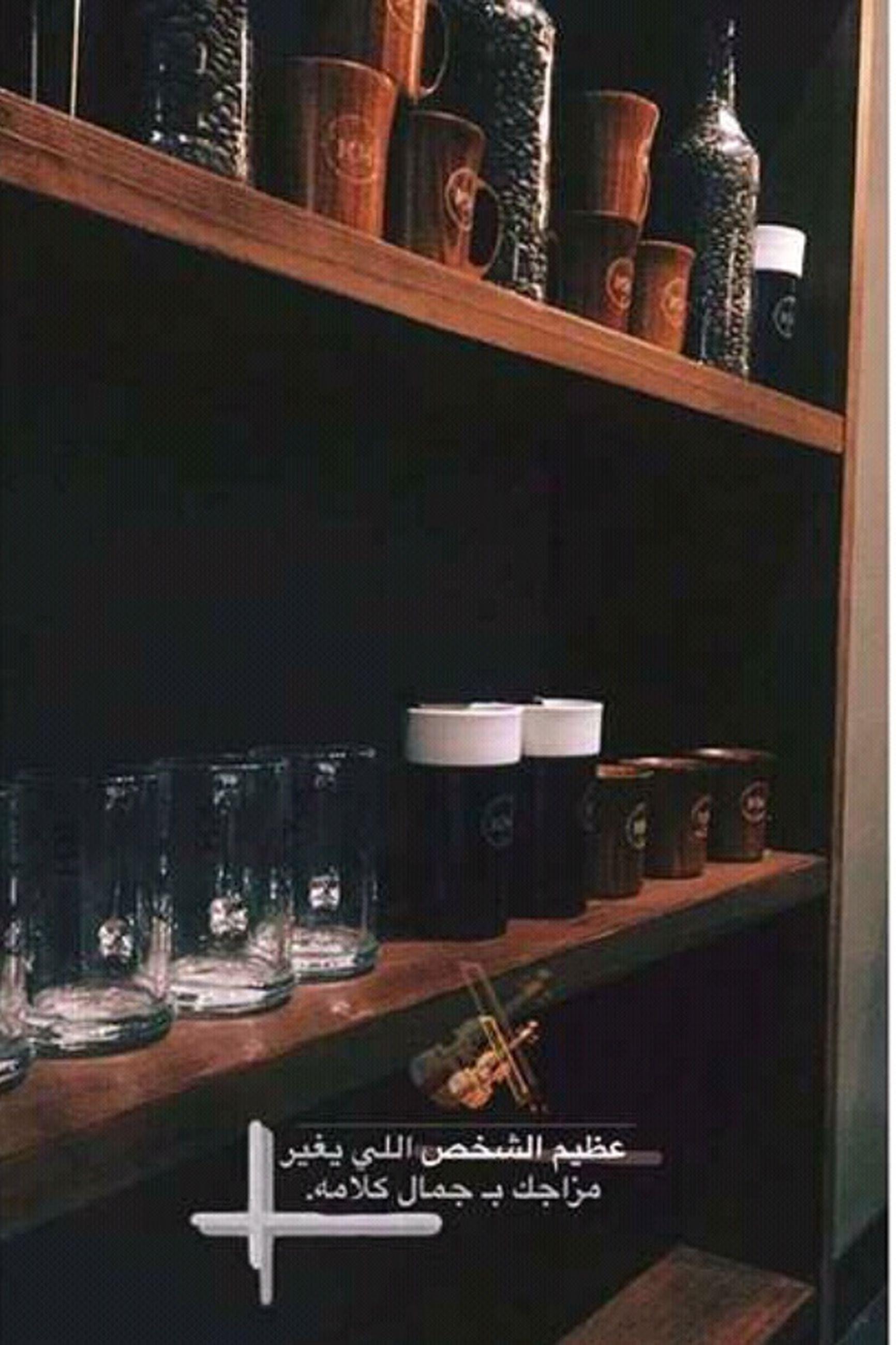 shelf, bottle, alcohol, indoors, wine bottle, drink, refreshment, wine, bar - drink establishment, choice, no people, store, liqueur, perfume, day, bookshelf