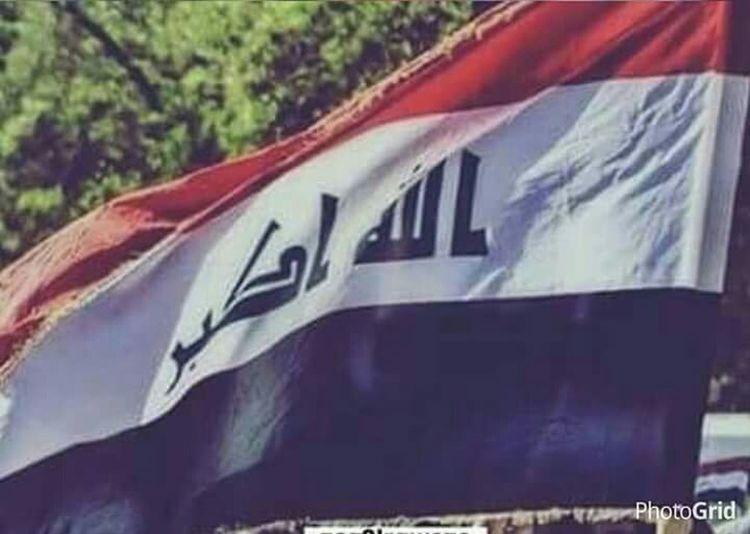 هذا وطني هذا بلدي هذا شعبي هذا انا