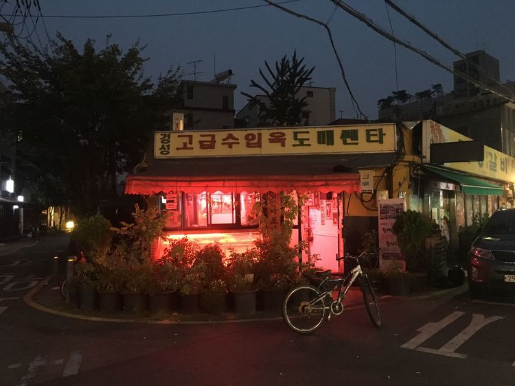 Illuminated Red City Life Butcher's Shop Meat Seongsu Electric Light