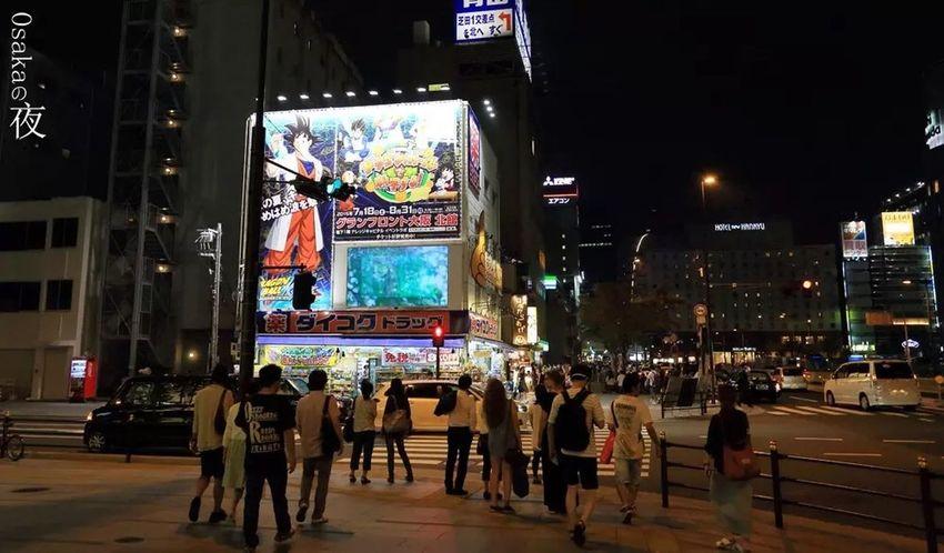 Urban Lifestyle Osaka